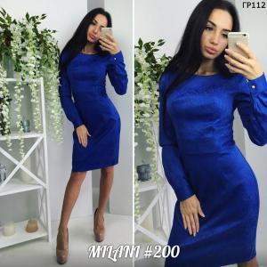 Фото Платья короткие 42-46 Платье женское