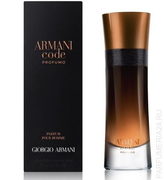 Armani — Code Profumo, 75 мл