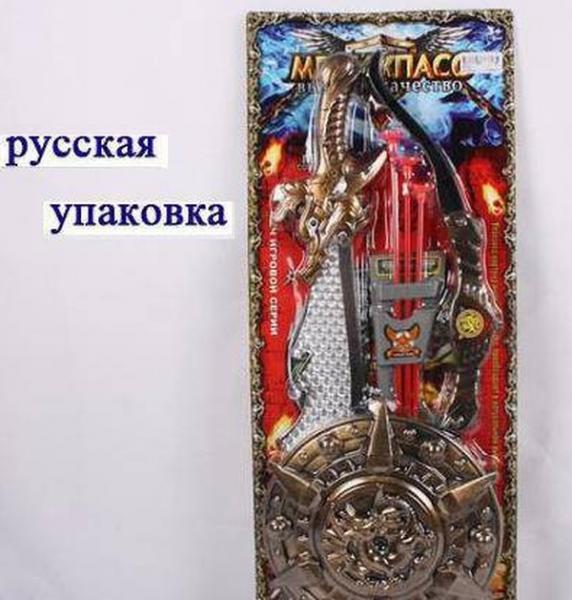 Рыцарский набор 535-A3 (48шт/2) меч, лук и стрелы, щит, на планшетке 63*25см   Артикул: 01000535
