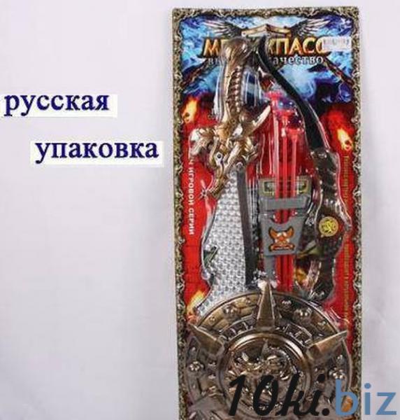 Рыцарский набор 535-A3 (48шт/2) меч, лук и стрелы, щит, на планшетке 63*25см   Артикул: 01000535 Игрушечное оружие в Украине