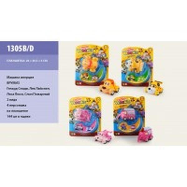 Машина инерц. 1305BD (144шт/2) слон Пожарный, лиса Люси, гепард Спиди, лев Лайонел, 4 вида   Артикул: 01001305