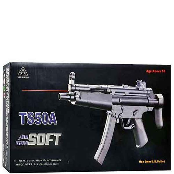 Автомат TS50A с пульками кор.ш.к.JH130524542B/48/   Артикул: 01020050