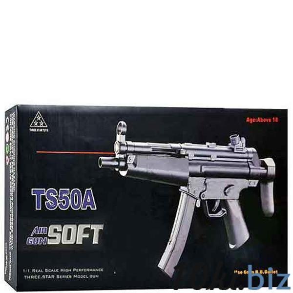 Автомат TS50A с пульками кор.ш.к.JH130524542B/48/   Артикул: 01020050 Игрушечное оружие в Украине