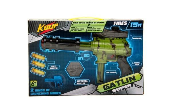 Пістолет-трасформер з дартсом (паралонові кулі) SB211 р.28,5х18,5х4,5 см.   Артикул: 01020211