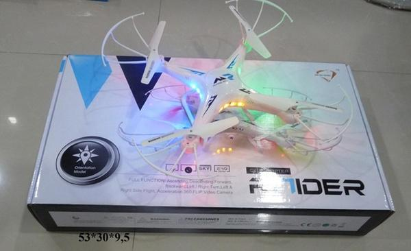 Р.У.Квадролет X-1501 с USB, гироскопом.аккум.свет.кор.53*30*9,5 ш.к./12/   Артикул: 01021501