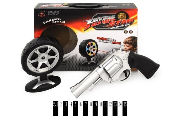 Пістолет   з дартсом (коробка) 168-3 р.29х21х5,5 см.   Артикул: 01021683