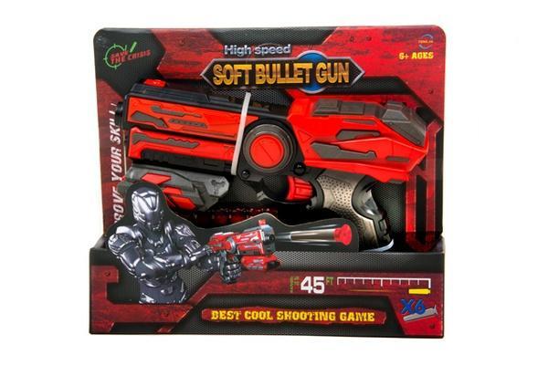 Пістолет  з дартсом (коробка) FJ802   Артикул: 01029240