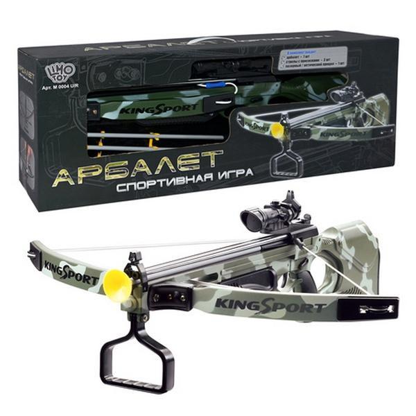 Арбалет M 0004 U/R (6шт) стрелы на присосках, прицел, лазер, в кор-ке, 71-27-12см   Артикул: 01123004