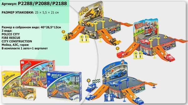 Паркинг P2288/P2088/P2188 (72шт) 2 этажа, в коробке 25*5,5*21см   Артикул: 01202288
