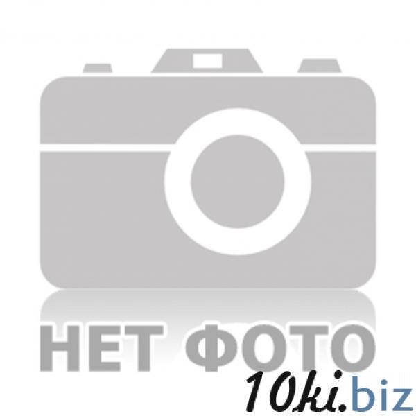 Посуда H1198 (120шт/2) тарелки,чашки,кастрюли…в пакете 23см   Артикул: 02001198 Игрушечная посудка в Украине
