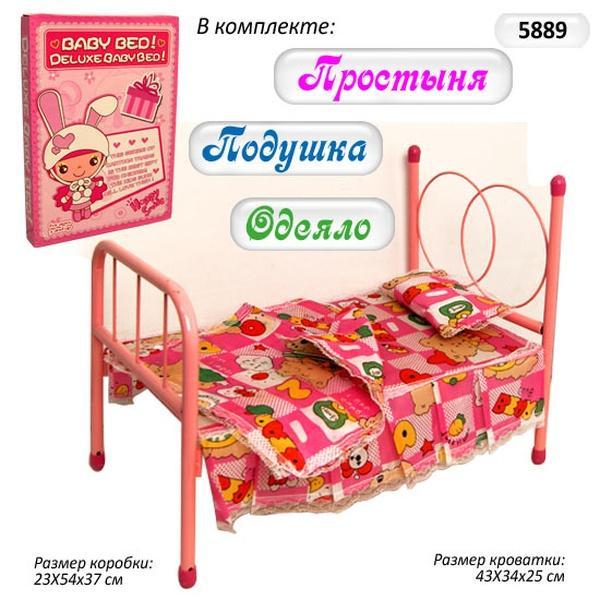 Кроватка 5889 (24шт/2) металл, с покрывалом, в коробке 43*34*25см   Артикул: 02005889
