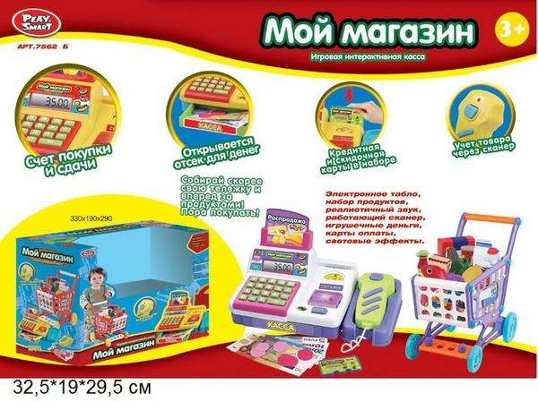 RUS Магазин PLAY SMART 7562B кассовый аппарат и тележка батар.муз.свет.кор.32,5*19*29,5 ш.к./8/   Артикул: 02047373