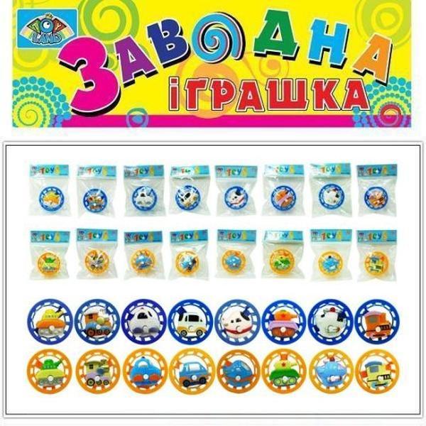 Заводная игрушка 8087A (480шт/2) ассорти,в пакете 7*3 см   Артикул: 03008087