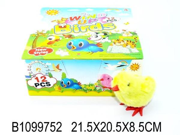 Заводная игрушка 003 (864шт/2) 12шт. в кор. 21*20*8,5см   Артикул: 03099752