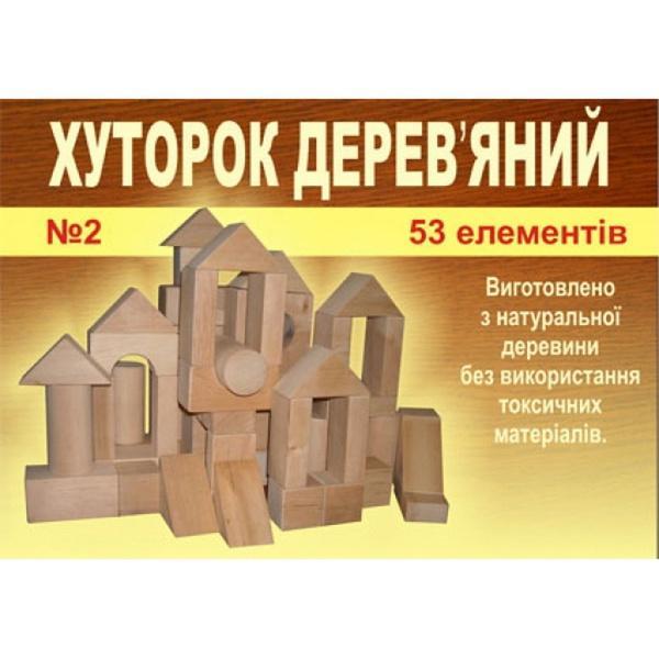 Н-р кубиков ДЕР. №2 (5)   Артикул: 03221019