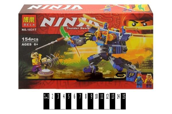"""""""Brick""""   """"NINJA""""  154 дет. 10317  р.26х16х4,5 см.   Артикул: 04000317"""