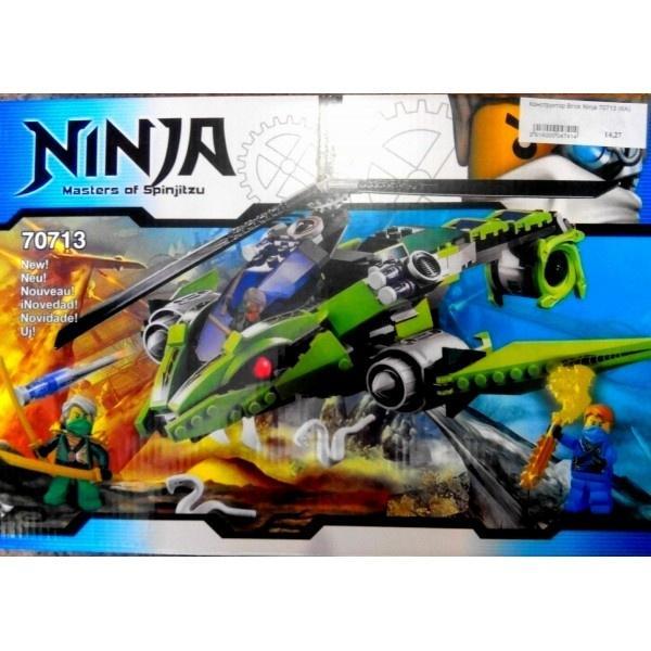 """Brick   """"Ninja"""" 70713   Артикул: 04000713"""