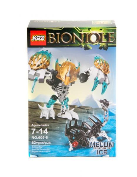 """Brick""   ""BIONICLE"" 609-6 р.26х16,5х6,5 см.   Артикул: 04006096"