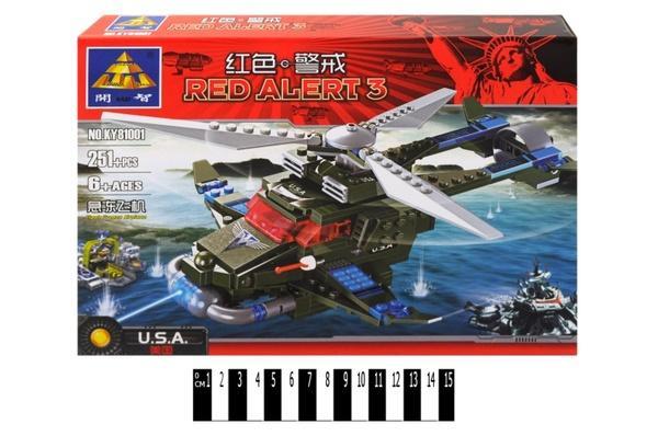 """""""Brick"""" Військовий вертоліт  251 дет. 81001 р.38,5х28,5х4,5 см.   Артикул: 04007299"""