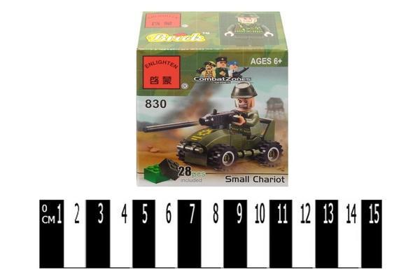 """Brick""   ""Артилерист"" 830 р.7х7х4,5 см.   Артикул: 04008326"