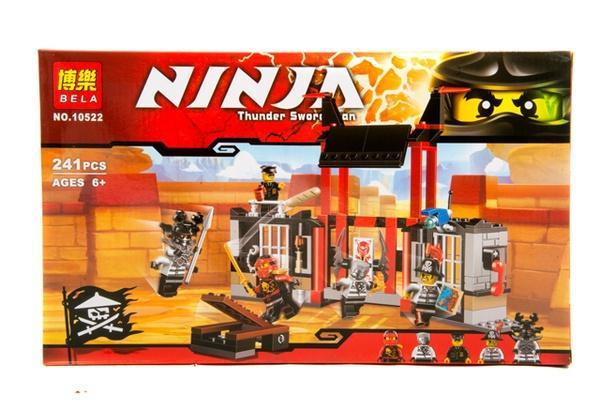 """""""Brick""""   """"NINJA""""    (коробка  ) 10522 р.36,7х22х5 см.   Артикул: 04020522"""