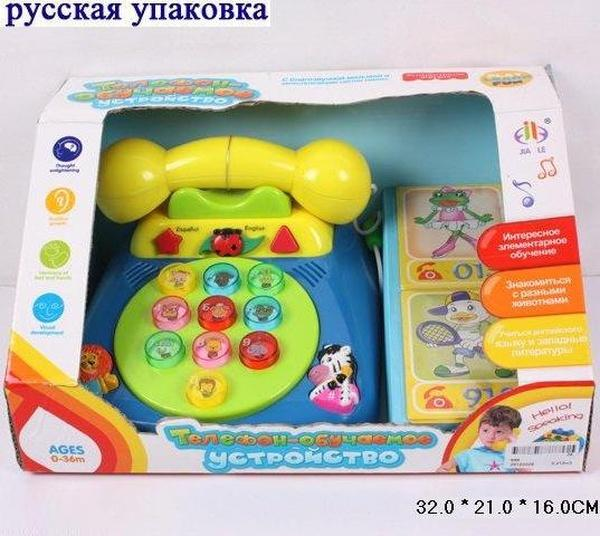 Муз разв.телефон 593A (24шт/2)батар.,с карточками,в кор. 32*21*16см   Артикул: 05000593