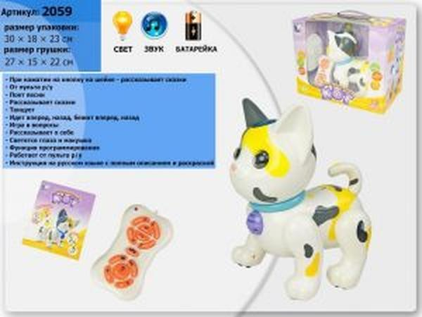 Интерактивное животное 2059 (T46-D1080) (18шт/2) кошечка, 2 микс, р/у, муз., в кор. 30*23*18см   Артикул: 05002059