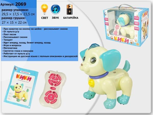 Интерактивное животное 2069 (1019135R) (18шт/2) Собачка, в короб.29,5*23,5*17,5см   Артикул: 05002069
