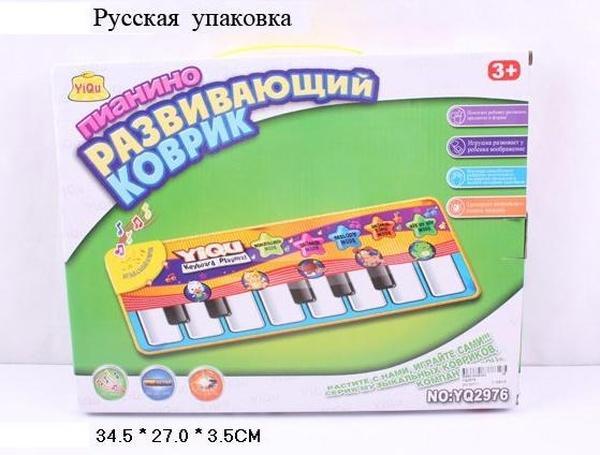 Муз.разв.коврик YQ2976 (36шт/2) батар., в короб. 34,5*27*3,5см   Артикул: 05002976