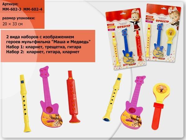 """Муз.инструменты""""Оркестр"""" MM-602-3 MM-602-4 (96шт/2) 2 вида наборов муз. инструментов, на планш   Артикул: 05060234"""
