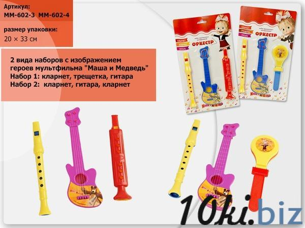 """Муз.инструменты""""Оркестр"""" MM-602-3 MM-602-4 (96шт/2) 2 вида наборов муз. инструментов, на планш   Артикул: 05060234 Наборы юных строителей в Украине"""