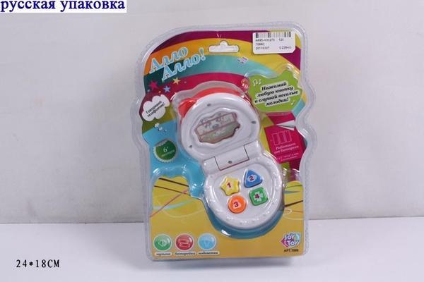 RUS Телефон мобильный PLAY SMART 7099C раскладушка муз.свет.лист 18*24 ш.к./96/   Артикул: 05307099