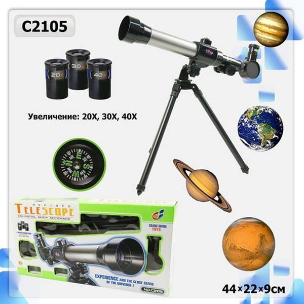 Телескоп C2105 (1083840) (24шт/2) в коробке 44*22*9cm   Артикул: 06002105