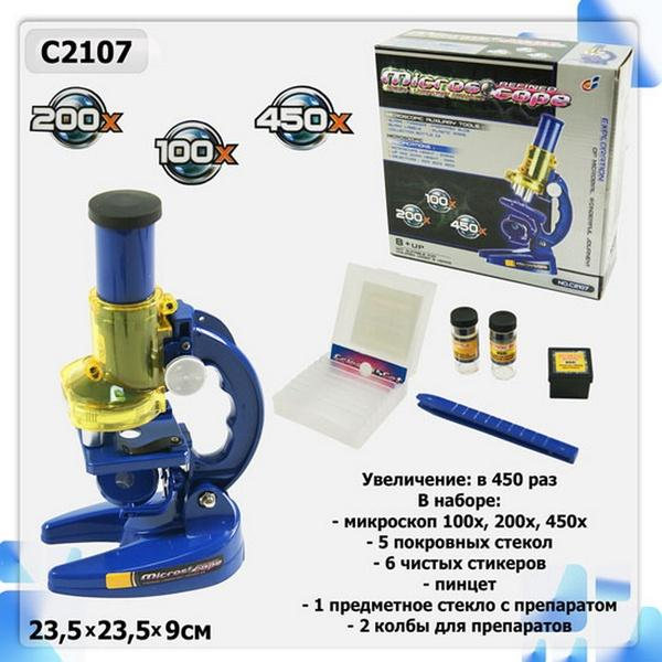Микроскоп C2107 (1005582) (48шт/2) батар., с аксессуарами, в коробке 23,5*9*23,5см   Артикул: 06002107