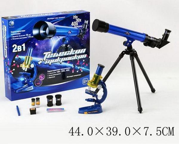 Микроскоп с телескопом C2109 (1005584R) (12шт) 2в1, батар., с аксесс., в кор. 44*39*7,5см   Артикул: 06002109