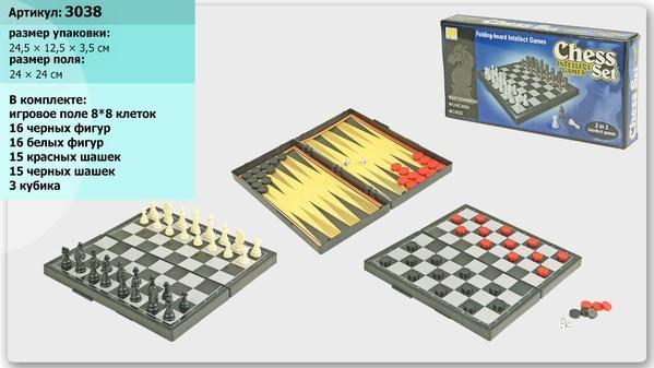 "Шахматы 3038 (397780) (96шт/2) ""3в1"", шашки, нарды, в коробке 24,5*3*12,5см   Артикул: 06003038"