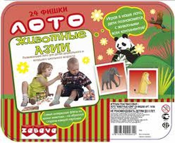 """Лото 14106 """"Тварини Азії"""" (24 фішки)   Артикул: 06014106"""
