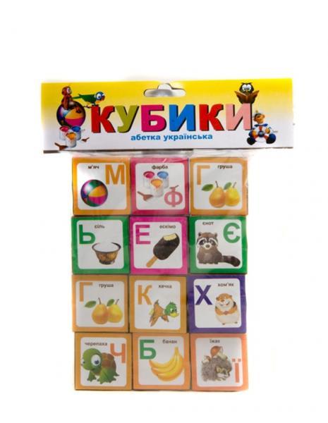 Іграшка Кубики абетка Українська  Т-1021м   1/   Артикул: 06021021