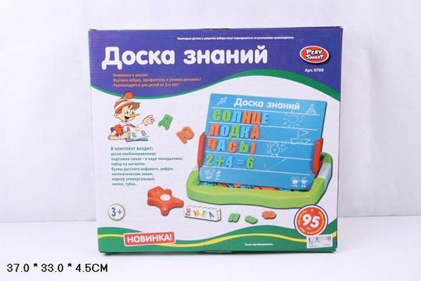 RUS Доска PLAY SMART 0708 магнитно-рисовальная,двустор.с буквами,цифрами кор.37*4,5*33 ш.к./24/   Артикул: 06037102