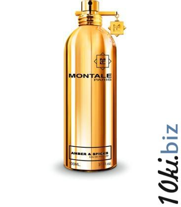 Montale Amber & Spices 100 ml купить в Вологде - Парфюмерия унисекс