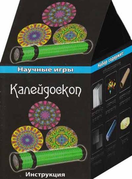 """Наукові ігри міні """"Калейдоскоп""""   Артикул: 06100810"""