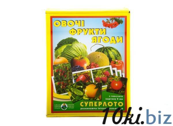 "Супер ЛОТО ""Овочі та фрукти ""   Артикул: 06110093 Детское домино, лото в Украине"
