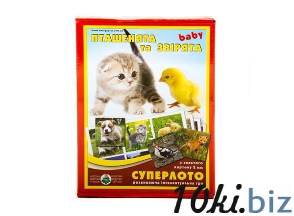 """Супер ЛОТО """"Пташенята та звірята """"   Артикул: 06110094 Детское домино, лото в Украине"""