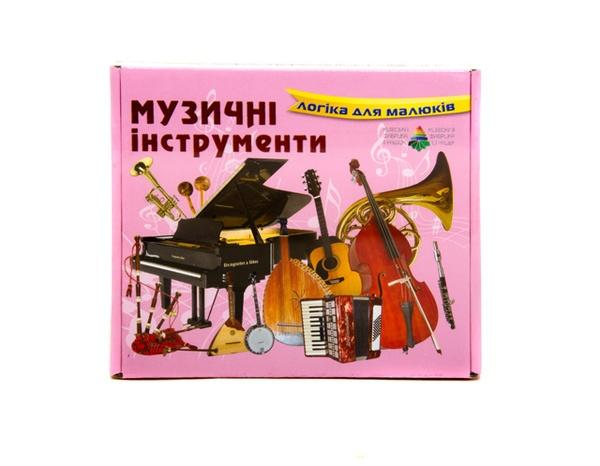 "Гра ""Муз. інструменти"" (дитяче лото)   Артикул: 06110103"