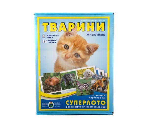 """Супер ЛОТО """"Тварини""""   Артикул: 06110095"""