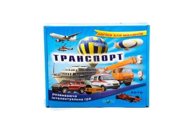 """Гра """"Транспорт"""" (дитяче лото)   Артикул: 06110105"""