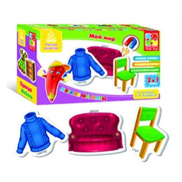 Мой мир, Одежда,Мебель VT1501-02   Артикул: 06250102