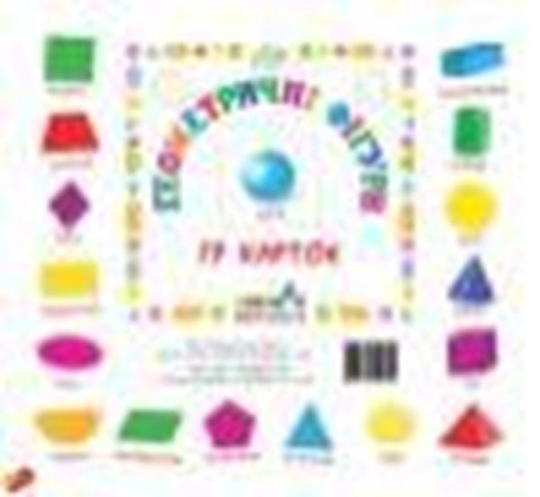 Картки міні Геометричні фігури (110х110 мм) (укр)   Артикул: 06340001