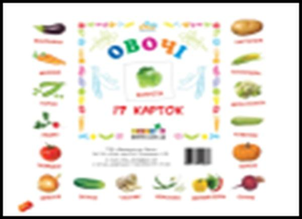 Картки міні Овочі (110х110 мм) (укр)   Артикул: 06340063