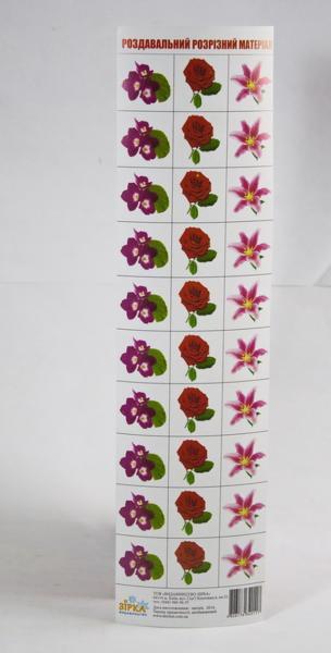 Розрізний матеріал Квіти   Артикул: 06340117